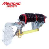Minrong RW11-10KV high voltage outdoor drop fuse drop switch RW11-12F/100A