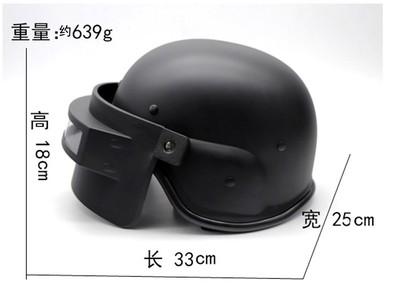 绝地求生大逃杀二级头盔吃鸡同款游戏周边道具模型升级款cs头盔