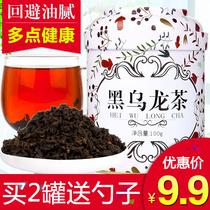 序木堂黑乌龙茶木炭技法油切黑乌龙茶叶浓香型乌龙买2送勺