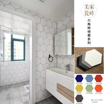 美家瓷砖促销六角砖现代简约风卫生间北欧六边形纯色黑白灰爵士白