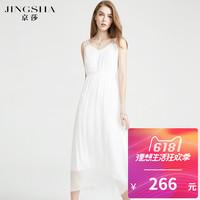 白色真丝连衣裙女2018新款大牌气质夏季显瘦度假长款桑蚕丝吊带裙