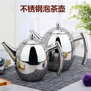 加厚不锈钢咖啡泡茶壶带滤网酒店餐厅饭店用电磁炉大茶壶包邮