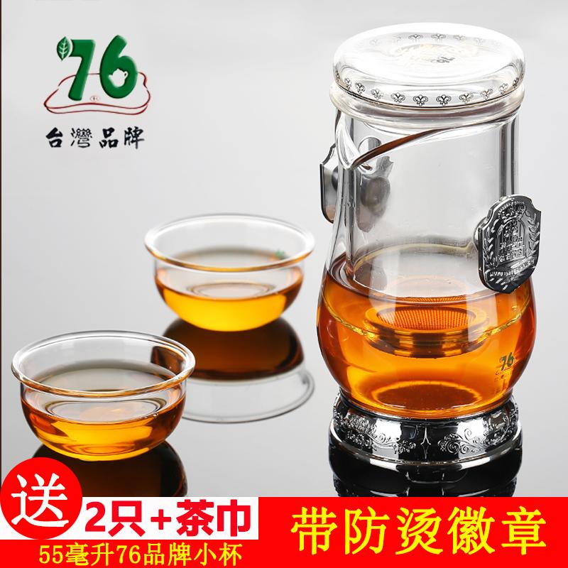 台湾红茶壶