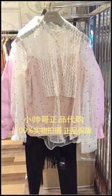 2019春款欧时力专柜正品配吊带透视雪纺衬衫1ZY1012250 1A-599