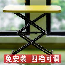 折叠桌子餐桌简易家用饭桌书桌便携式升降台简约电脑桌摆摊小方桌