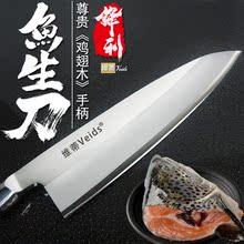 维蒂专业鱼头刀鱼片刀切鱼头鱼骨刀杀鱼刀三文鱼砍鱼头料理切鱼片