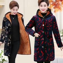 加绒加厚棉服外套中年大码 民族风棉袄 女装 冬装 妈妈装 棉衣女中长款图片