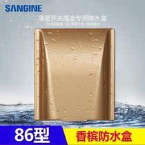 插板防水盒型插排卧室盖板罩底壳孔座插86保护盖暗装插座浴室单开
