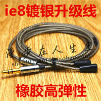 Sennheiser IE80 headset IE8 upgrade wire type-c with wheat diy Bluetooth ie80s Shure mmcx head