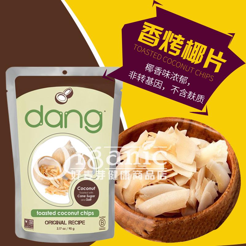 香酥原味香脆脆皮椰子干脆片泰国coconut chips片香烤椰片干正品