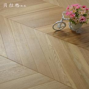 橡木鱼骨纹人字拼多层实木复合地板 木蜡油 原木色灰冷色斜拼环保