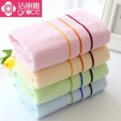 洁丽雅纯棉大毛巾4条装 家用成人情侣洗脸巾全棉柔软吸水面巾批发