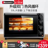 电烤箱热风烤箱