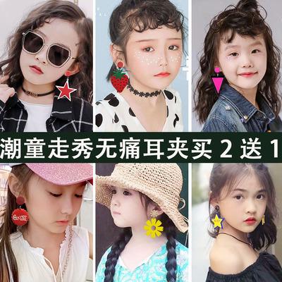 女童耳环夹无耳洞时尚潮酷走秀假耳坠韩国可爱宝宝耳夹街舞拍照