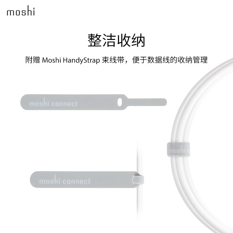 Moshi摩仕mac type-c转hdmi高清转接线苹果笔记本电脑type-c转hdmi转换器头macboopro typec连接高清传输线