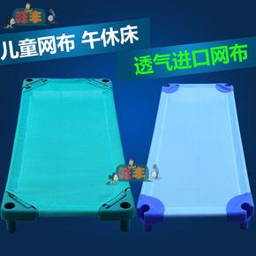 幼儿园儿童专用床午休床进口网布床塑料床新款网面床儿童睡床
