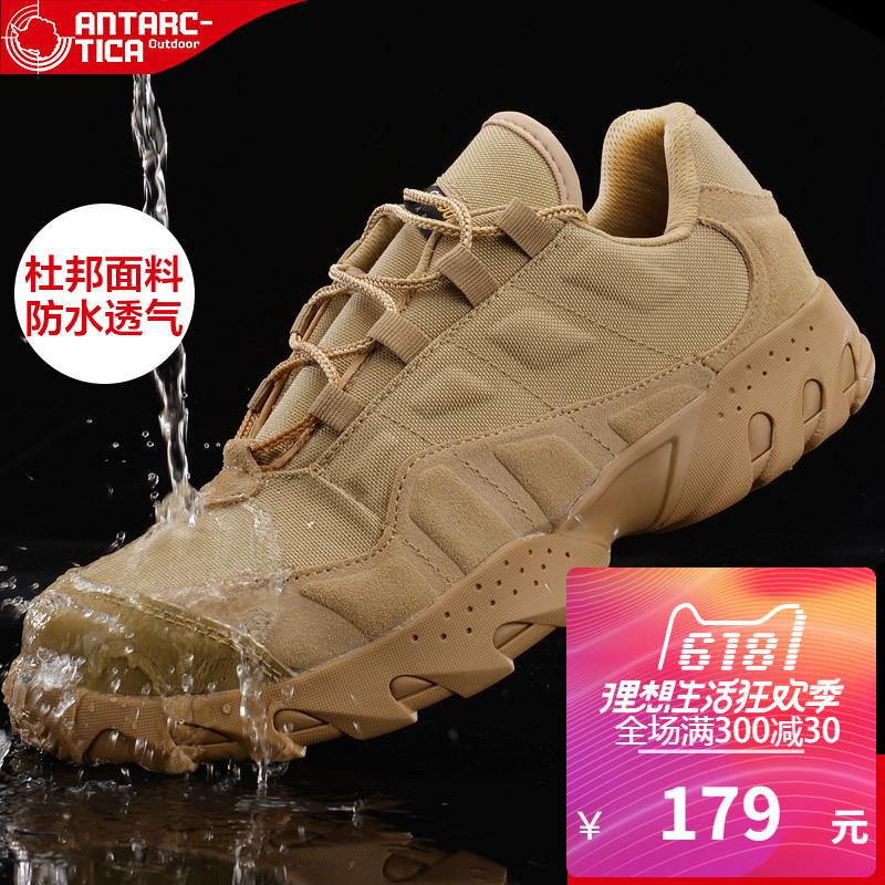 登山鞋防水透氣夏