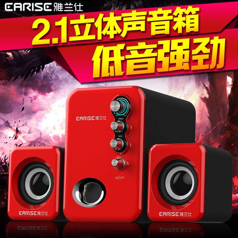 EARISE/雅兰仕Q8音响电脑音响台式机家用小音箱迷你超重低音炮影响有线USB2.1多媒体蓝牙有源喇叭通用
