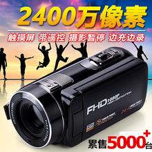 数码摄像机高清家用DV数码照相机专业旅游婚庆快手直播自拍录像