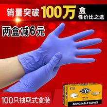 一次性手套女乳胶橡胶塑胶pvc食品厨房餐饮家务家用手术100只加厚