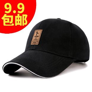 经典棒球帽男休闲运动棉质户外百搭韩版鸭舌帽简约时尚遮太阳帽