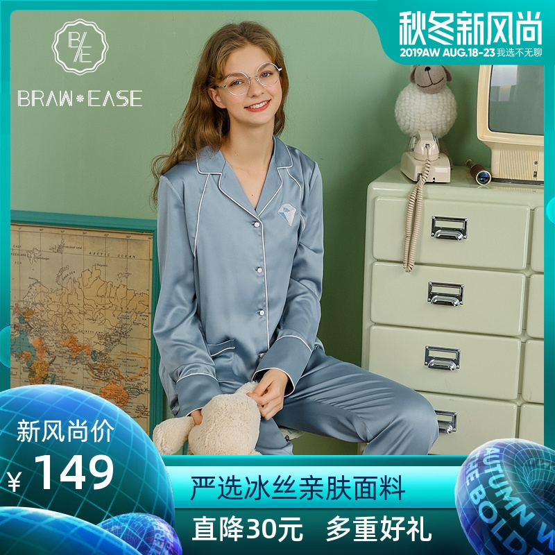 Утепленные пижамы / Домашняя одежда Артикул 587921315055