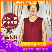80岁70妈妈两件套装老人上衣服短袖奶奶夏装60中老年人太太女衬衫