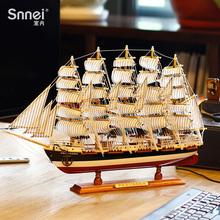木质仿真守敬装 一帆风顺工艺船 饰礼物 帆船模型摆件 地中海风格