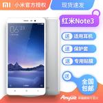 送膜套耳机Xiaomi/小米 红米Note 3全网通高配版16G 32G红米note3