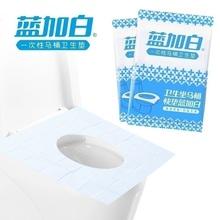 一次性马桶垫 蓝加白 10片装 旅行旅游出差常备防水防脏座厕纸