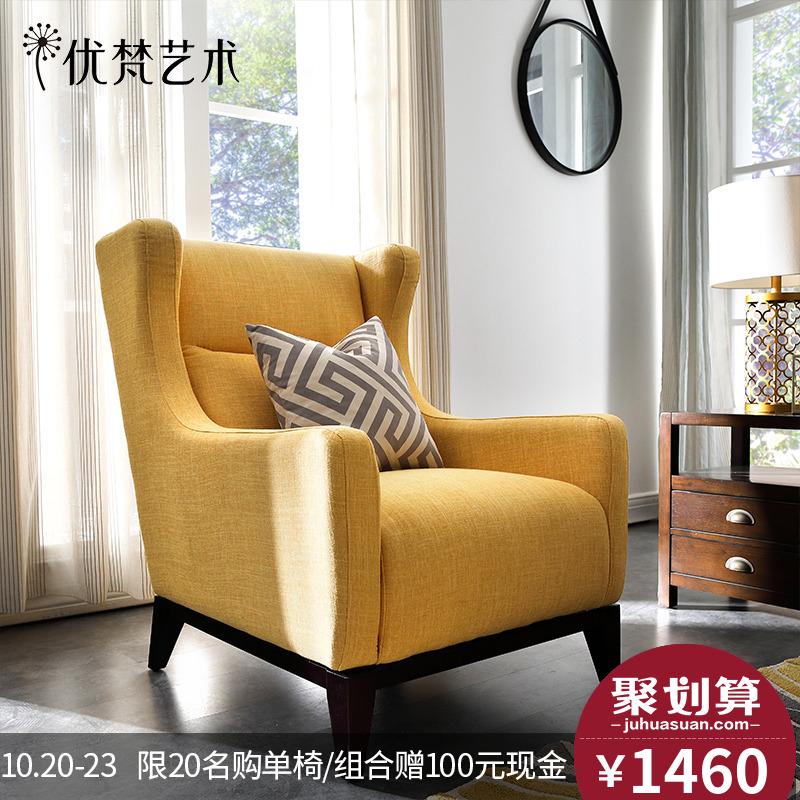 老虎椅子 美式