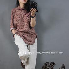 中式改良立领盘扣斜襟文艺纯棉磨毛棉衬衫 原创女装