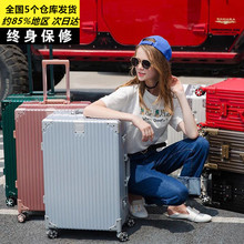 Aluminum-framed suitcase, suitcase, 260,000-wheel pull-rod suitcase, female 24 Korean version student password suitcase, male and female 28 inches