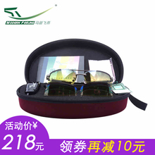 Driver's Night Vision Glass Driver's Glass Protective Eyeglasses Replaceable Sunglasses