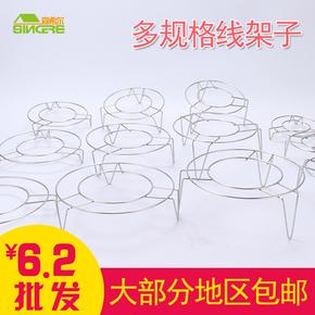 包郵不銹鋼蒸架蒸片蒸盤蒸墊蒸格蒸籠屜高腳家用小蒸菜蒸飯蒸鍋架