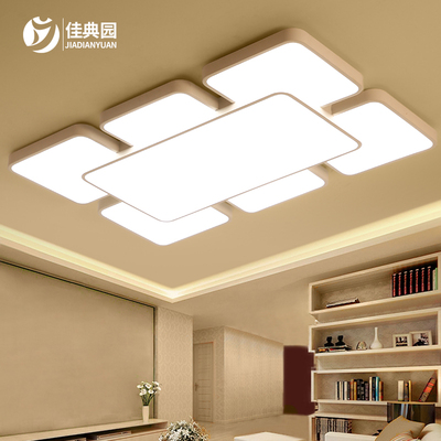 客厅灯简约现代大气led吸顶灯创意个性灯具卧室灯长方形房间大灯有实体店吗