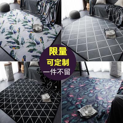 客厅地毯卧室地毯品牌巨惠
