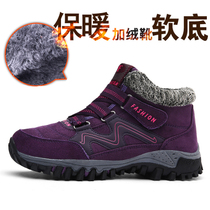 QUSH迪卡侬旗舰店官网户外雪地靴女雪鞋冬季加绒加厚防水登山鞋