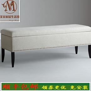 欧式床尾凳储物凳试换鞋凳实木布艺凳床边凳沙发长凳服装店休息凳