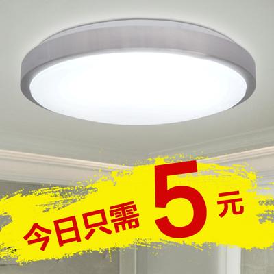 led吸頂燈圓形臥室燈現代簡約客廳燈過道衛生間廚房陽臺室內燈具怎么樣
