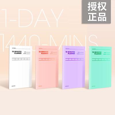 韩国motemote学习手帐10mins31days时间轴线装笔记本工作学习计划