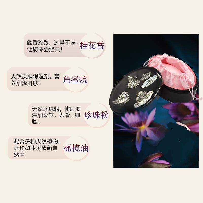 专区推荐 谢馥春工艺国妆鸭蛋香粉40g定妆散粉养肤晚安粉螺钿漆器