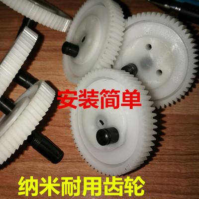 电动车三轮车雨刮器