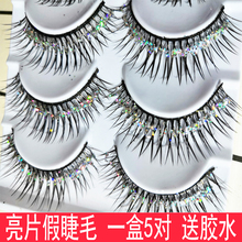 5 Performing Latin dance with sequins for natural sparkling children's false eyelashes
