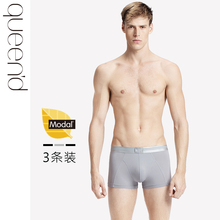 Three gift boxes decorated with new 80S Modal underwear men's U convex bag breathable boxer briefs men