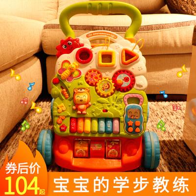 优乐恩宝宝学步车手推车玩具婴儿童防侧翻助步车6/7-18个月1岁