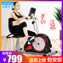Crystal Sports Horizontal Fitness Car Silent Indoor Cycling Rehabilitation Bicycle Rehabilitation Trainer for the Elderly Household