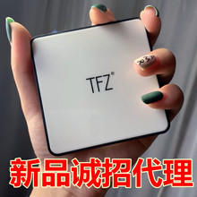 An beauty new product TFZ air cushion CC cream BB cream mesh red same moisturizing and lasting water Concealer genuine mail