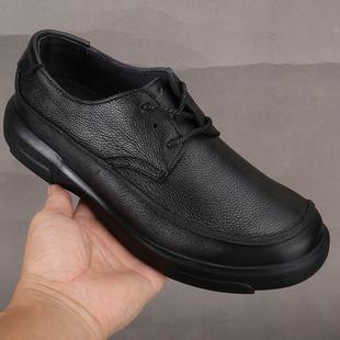 男款休闲皮鞋男软面真皮圆头系带头层软牛皮父亲鞋舒适男士黑皮鞋