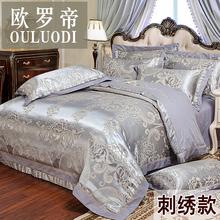 欧式贡缎提花床上用品四件套全棉纯棉床单被套1.8m2.0床欧美风1.5